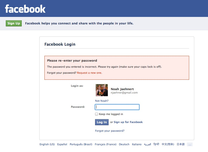 how to delete old passwords on facebook